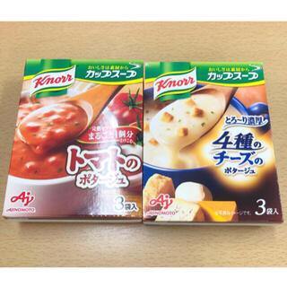アジノモト(味の素)の未開封 クノール カップスープ トマト チーズ ポタージュ 3袋入り×2箱(インスタント食品)