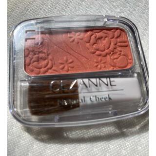 CEZANNE(セザンヌ化粧品) - セザンヌ ナチュラルチークN 11