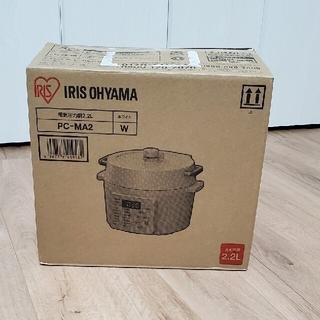 アイリスオーヤマ - 電気圧力鍋   アイリスオーヤマ ホワイト pc-ma2-w