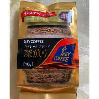 KEY COFFEE - キーコーヒー スペシャルブレンド インスタントコーヒー