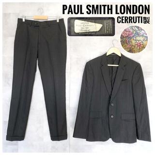 ポールスミス(Paul Smith)の美品⭐️チェルッティ製⭐️Paul Smith ストライプ セットアップ 黒(セットアップ)