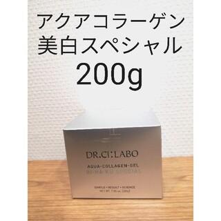 新品。ドクターシーラボ アクアコラーゲン美白スペシャル 200g