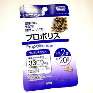プロポリス サプリ サプリメント ☆ 新品/日本製 ☆ 1袋      wv