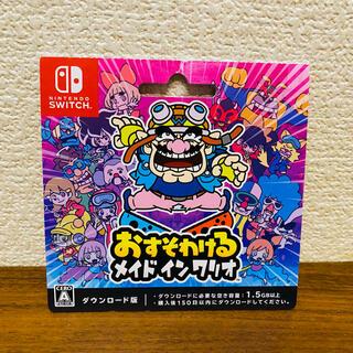 Nintendo Switch - おすそわける メイドインワリオ ダウンロード版