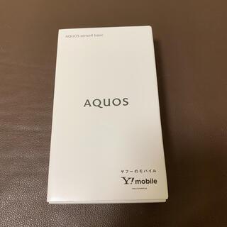 AQUOS - AQUOS sense 4 basic ブラック