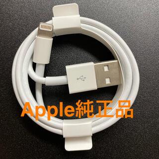 Apple - 充電ケーブル USB Type-A - Lightning 0.5m