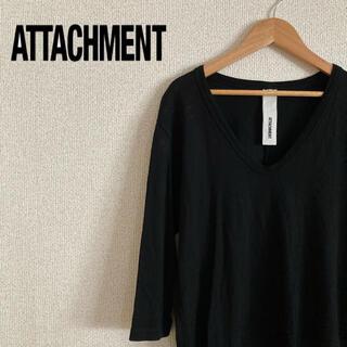 ATTACHIMENT - ATTACHMENT アタッチメント 定番 Tシャツ 長袖 黒 2