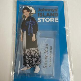 Johnny's - Snow Man 渡辺翔太 アクスタ 第2弾 アクリルスタンド
