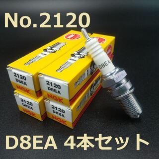 ホンダ - 純正 正規品 4本 セット No 2120 D8EA NGK スパークプラグ