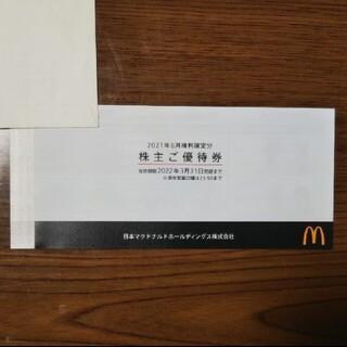 マクドナルド(マクドナルド)のマクドナルド 株主 優待券 6枚綴り 1冊(その他)