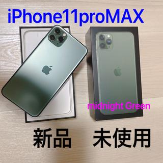 Apple - iPhone11pro MAX64GB