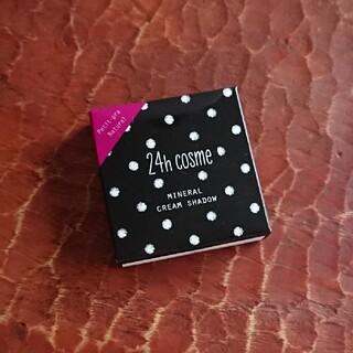 ニジュウヨンエイチコスメ(24h cosme)の24h cosme ミネラル クリーム シャドー 02 グロッシー ブロンズ(アイシャドウ)