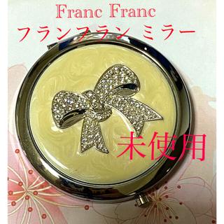 フランフラン(Francfranc)のフランフランリボンのミラー 未使用❗️配送料込み(ミラー)