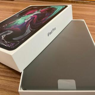 Apple - iPad Pro 11 Wi-Fi 64GB
