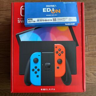 Nintendo Switch NINTENDO SWITCH (ユウキELモデ