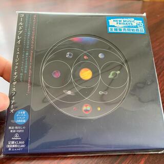 ミュージック・オブ・ザ・スフィアーズ