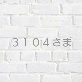 POLO RALPH LAUREN - 【新品】POLO RALPH LAUREN 半袖 ストレッチポロシャツ 黒 S