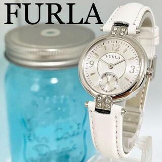 83 FURLA フルラ時計 レディース腕時計 ホワイト スモールセコンド 人気