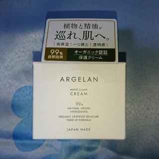 ARGELAN  MOIST CLEAR CREAM  オーガニック認証