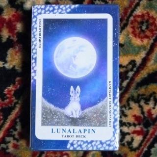 Lunalapin Tarot Deck① うさぎタロット♡箱入り未開封♡78枚