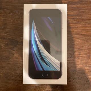 iPhone - iPhone SE 第2世代 【新品未使用品】
