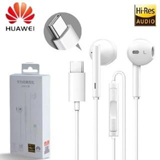 【ケース付】Huawei タイプC イヤホン 有線(ヘッドフォン/イヤフォン)