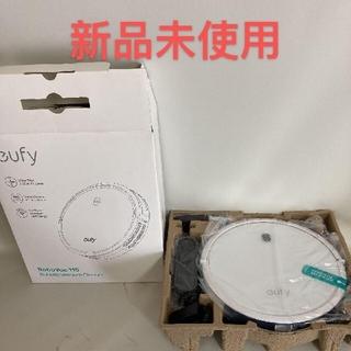 新品未使用 Anker Eufy RoboVac 11S (ロボット掃除機)