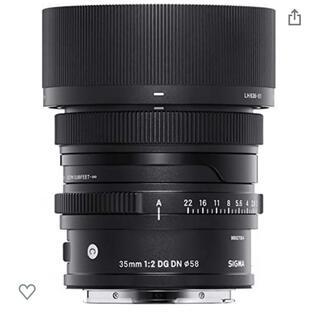 SIGMA - シグマ 35mm F2 ソニーE-mount