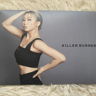 KILLER BURNER