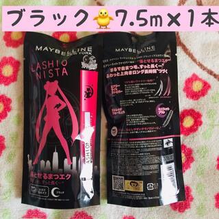 MAYBELLINE - 【10/18〜セール】 メイベリン ラッシュニスタ N 美少女戦士セーラームーン