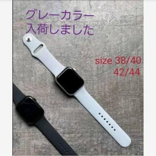 【値下げ中!】アップルウォッチ シリコンバンド Apple Watch カバー