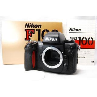 Nikon - Nikon F100 ボディ 元箱付