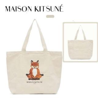 メゾンキツネ(MAISON KITSUNE')のメゾンキツネ トートバッグ(トートバッグ)