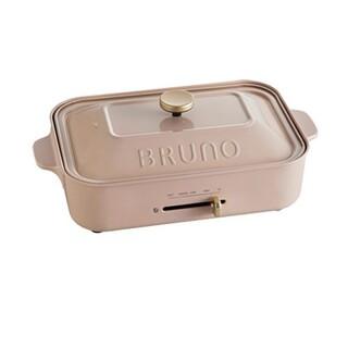 新品未使用 BRUNOコンパクトホットプレート ピンクベージュ