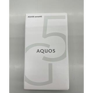 アクオス(AQUOS)のAQUOSE sense5G シルバー SIMフリー(スマートフォン本体)