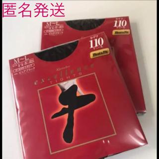 カネボウ(Kanebo)の日本製 タイツ カネボウ 110デニール ピュアブラック M〜L ・2足セット(タイツ/ストッキング)
