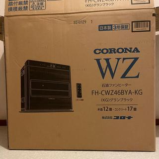 コロナ - CORONA ファンヒーター FH-CWZ46BYA-KG 新品