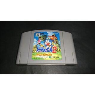 ニンテンドウ64(NINTENDO 64)のN64 ドラえもん2 のび太と光の神殿 / ニンテンドー64(家庭用ゲームソフト)