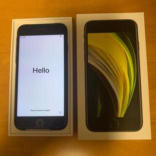 【新品】iPhone SE 第2世代 64GB SIMフリー ブラック