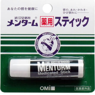 メンターム - メンターム 薬用スティックレギュラー 4g 3本セット
