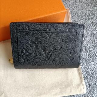 LOUIS VUITTON - ルイヴィトン 二つ折り財布 黒