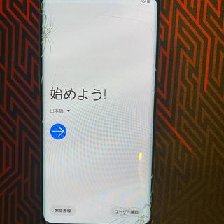 SAMSUNG - Galaxy s9 バキバキedition