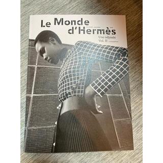 エルメス(Hermes)のエルメス カタログ(ファッション)
