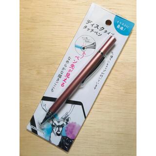 【新品】ディスクタイプ タッチペン クリップつき ピンク
