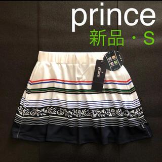 Prince - 新品 プリンス prince スコート テニスウェア S