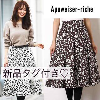 Apuweiser-riche - 【新品】今季 アプワイザーリッシェ ダルメシアンタックスカート 完売品 日本製