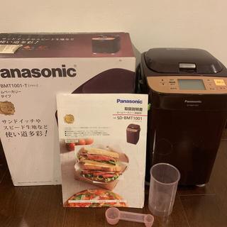 Panasonic - パナソニック ホームベーカリー(1斤タイプ) SD-BMT1001-T ブラウン