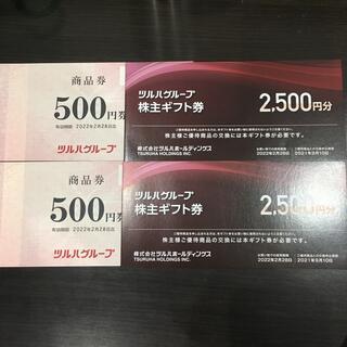 6000円分 ツルハ  株主優待券