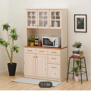 ニトリ - ニトリ 食器棚 キッチンボード(シナモ105 WH)