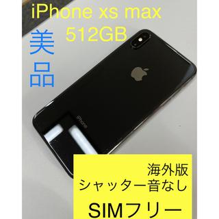 アップル(Apple)のiPhone xs max 512GB SIMフリー(スマートフォン本体)